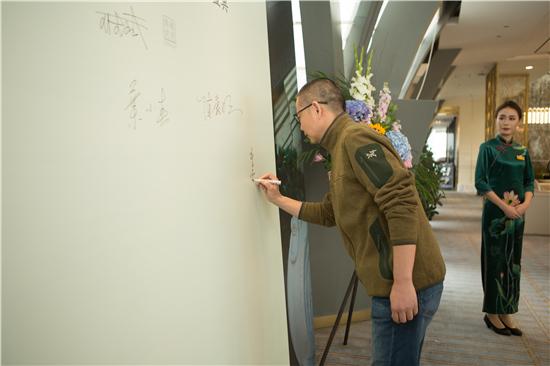 九章为美―人类非遗龙泉青瓷北京私园展开幕酒会胜利落幕