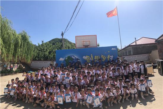 樂高集團攜手馬云公益基金會, 啟迪未來鄉村的小小創想家