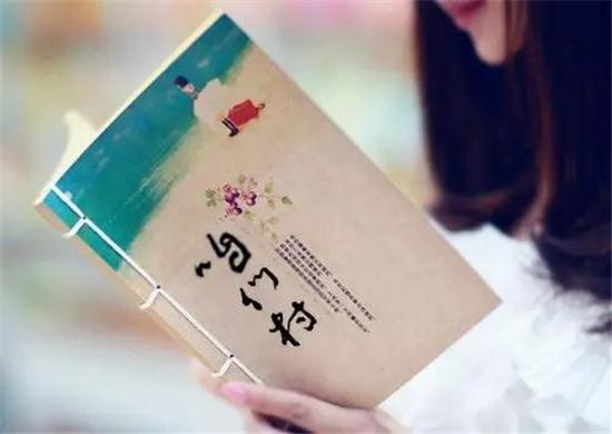 〖咱们村〗康德华:人生最美是读书