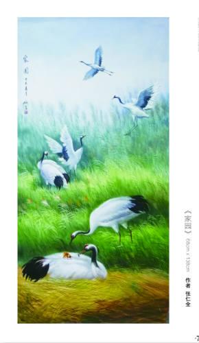 """翰墨抒怀""""中国书画院黑龙江分院书画作品展在齐齐哈尔博物馆开幕"""